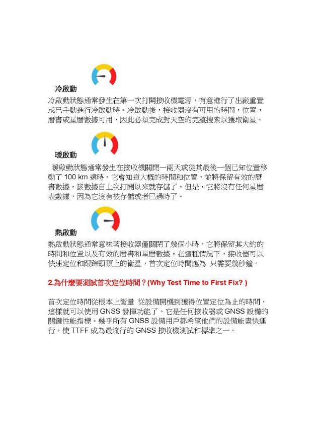 ttff-taiwan-new-op__3