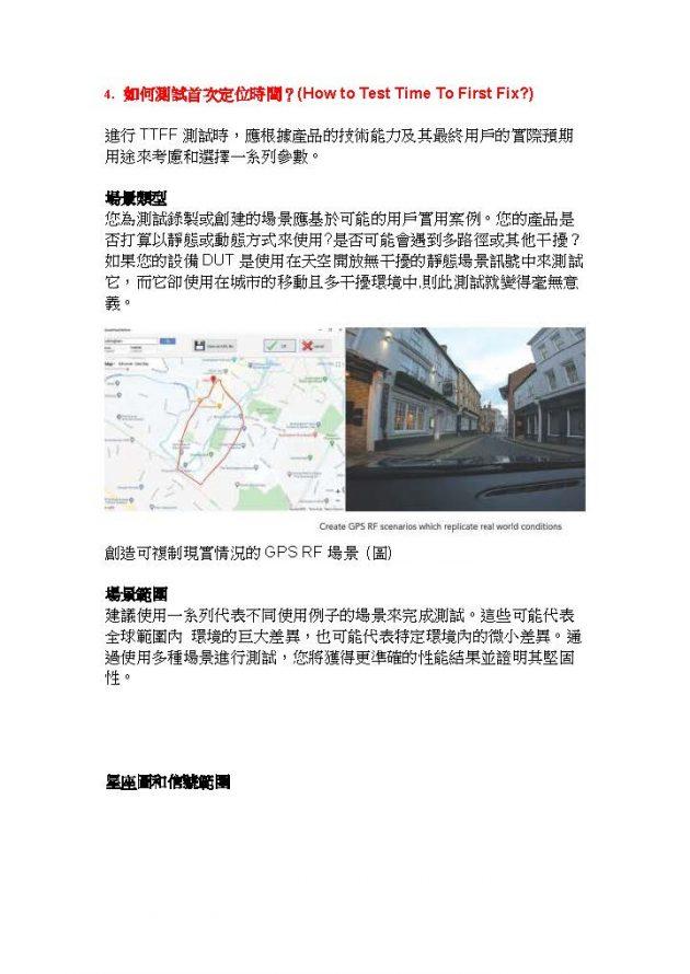 ttff-taiwan-new-op__5